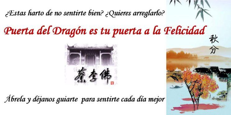 puerta del dragon puerta a la felicidad