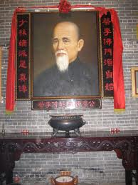 Chan Heung